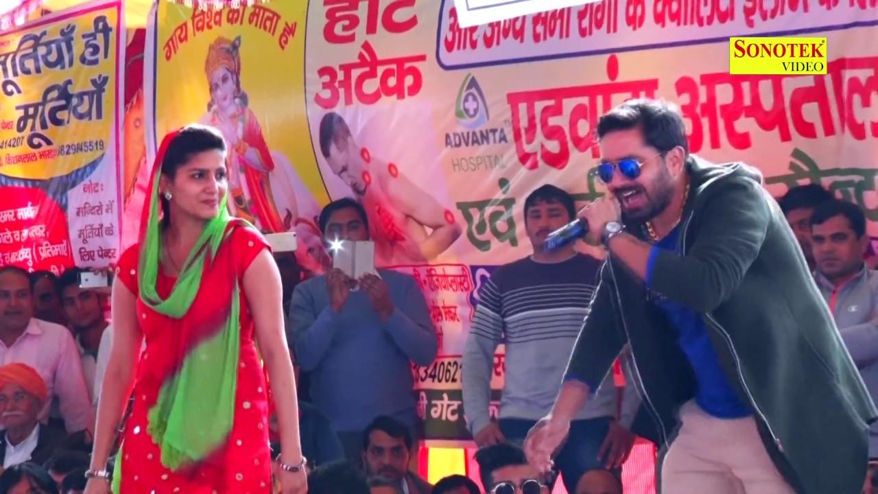 Download सपना का धमाका | Vickky Kajla की सच्चाई | Sapna की जुबानी | Vickky, Sapna Dance Video