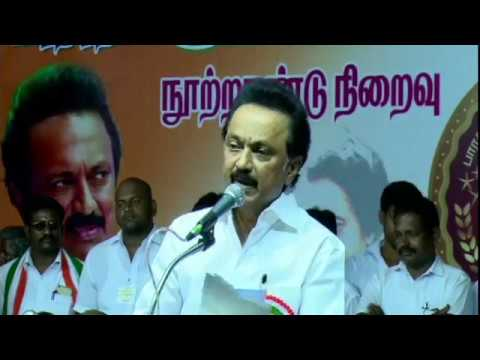 Coalition of secular parties was necessary to protect the country: Thalapathi MK Stalin