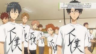 Watch Tsurune: Kazemai Koukou Kyuudoubu - Yabai Anime Trailer/PV Online