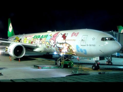 [Flight Report] EVA AIR | Taipei ✈ Paris | Boeing 777-300ER | Business