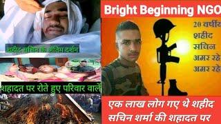 Shahid Sachin Sharma ki antim yatra ne toda record 1 Lakh logo ki bheed aayi shahadat par