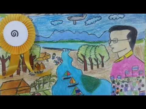 น้องทามชนะวาดภาพในหลวง ร.9 | 06-11-59 | น้อมถวายบังคม | ThairathTV