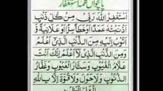 6 Kalimas With Urdu Translation