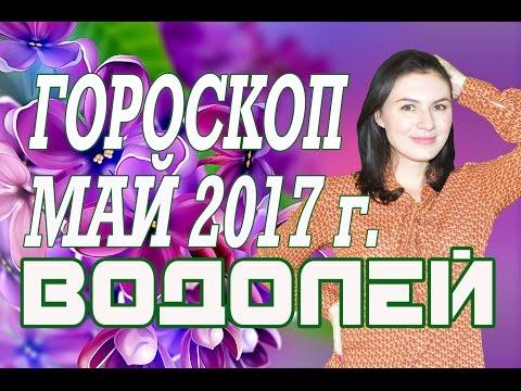 Значение имени Татьяна – 1001 ГОРОСКОП