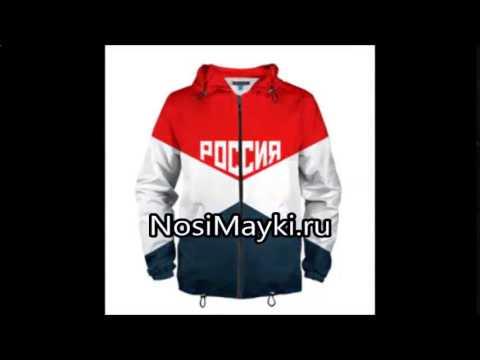 футболки мужские купить москве - YouTube