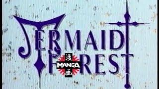 Rumic World: Mermaid Forest OVA trailer by Manga Video