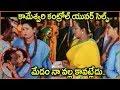 Shakeela Ultimate Comedy Scene || Hilarious Comedy Scenes || Shalimarcinema