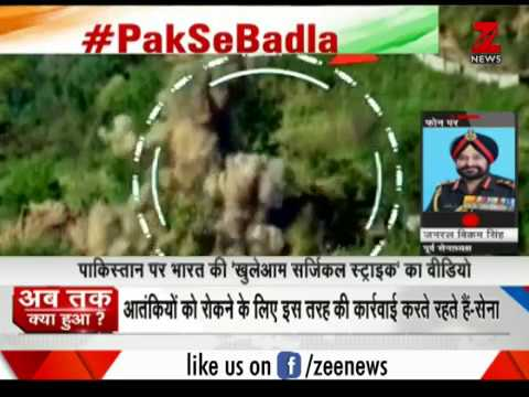 Political backing has increased the scope of operations on LoC : General Vikram Singh