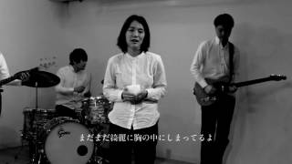 1stAlbum「ロムエ」に収録。音源は https://tomoko1kaku.stores.jp/ で...