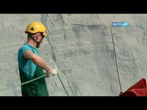 События - Новости