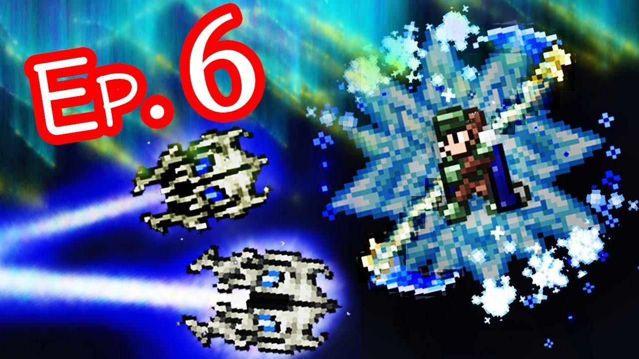 Terraria Thorium Mod ตอนที่ 6 บุกดันเจี้ยน ให้มอนใหม่ มันล๊อคขาเล่น แฮร่ !!