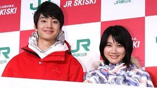 女優の松本穂香と俳優の伊藤健太郎が、「JR SKISKI」キャンペー...