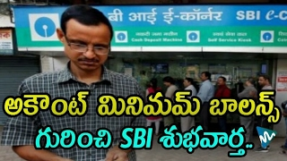 Good news! sbi announces on account minimum balance | state bank of india | news mantra