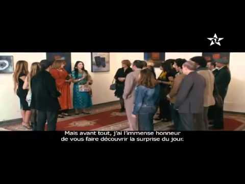 film marocain al bayra
