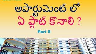 Apartment Vastu for plots#Apartment Vastu Vastu for Apartment plots
