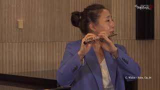 [130회 아트엠콘서트] 플루티스트 박예람, C. Widor - Suite, Op.34