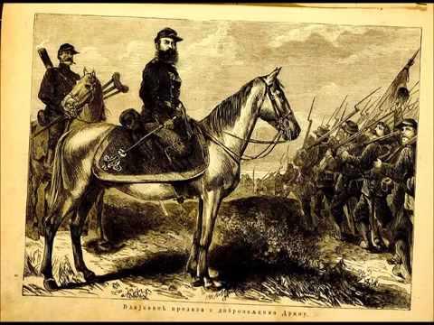 The Serbian-Turkish Fought War In 1876