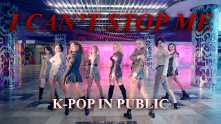 "[K-POP IN PUBLIC] TWICE (트와이스) ""I CAN'T STOP ME&quo…"