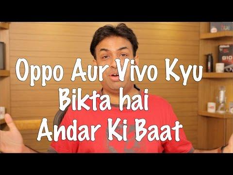 Oppo Aur Vivo Kyu Bikta hai India Me (Hyderabadi Hindi)