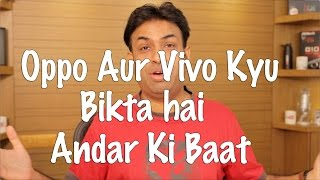 Oppo Aur Vivo Kyu Bikta hai India Me (Hyderabadi Hindi)