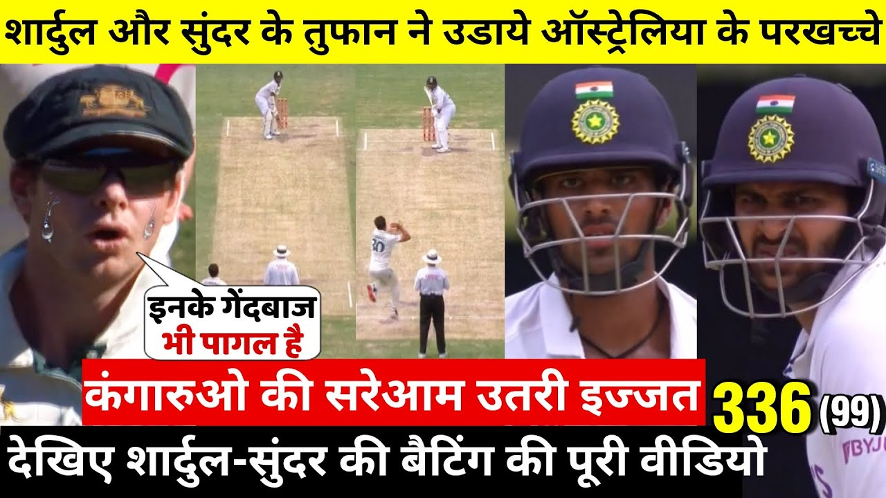 HIGHLIGHTS : Australia vs India Day 3 of 4th Test | Full Match Highlights
