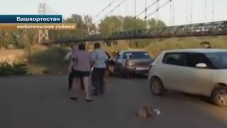 Пьяный мужик на свадьбе избил полицейского. Башкирия