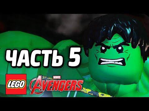 СВОБОДНАЯ ИГРА в LEGO Marvels Avengers - Часть 3