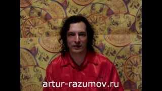 Сексуальный магнетизм - в Казани 8-9 декабря 2012