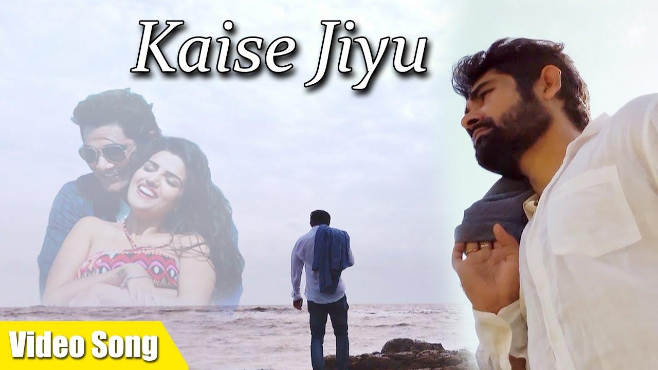 Kaise Jiyu | New Hindi Songs 2020 | Sad Song