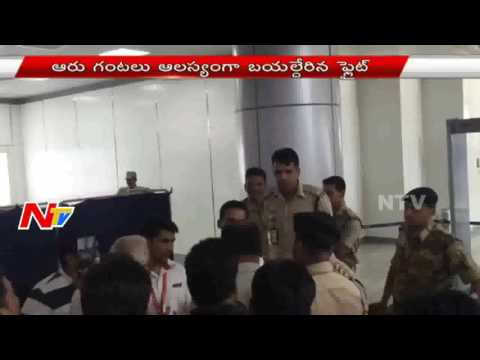 Spicejet Flight delayed by 6 hours | Passengers Face Problems at Airport | NTV