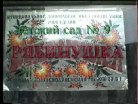 """""""Кузя и все, все, все..."""", детский сад № 9, г.Кушва, Avi"""