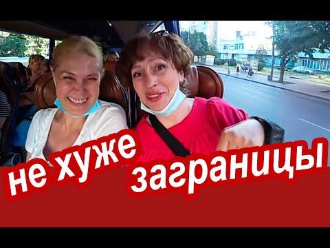 НАЗЛО КАРАНТИНУ! Отдых в Украине. КУПИТЬ ТУР или Отдыхать САМОСТОЯТЕЛЬНО? Курорт Миргород