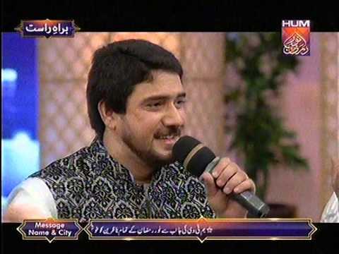 Farhan Ali Waris Reciting Allah Hu at Noor e Ramazan HUM TV 04 July 2