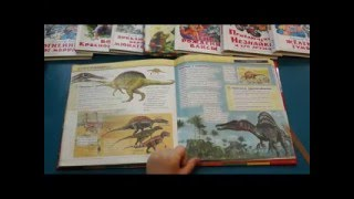 Обзор детской книги. Энциклопедия про динозавров.