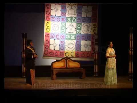 Late Dayananda Gunawardena's best loved dramas...
