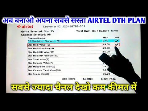 Download How To Make Airtel Digital Tv Pack 2019 MP3, MKV