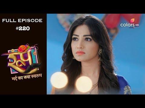 Roop : Mard Ka Naya Swaroop - 1st April 2019 - रूप : मर्द का नया स्वरुप  - Full Episode
