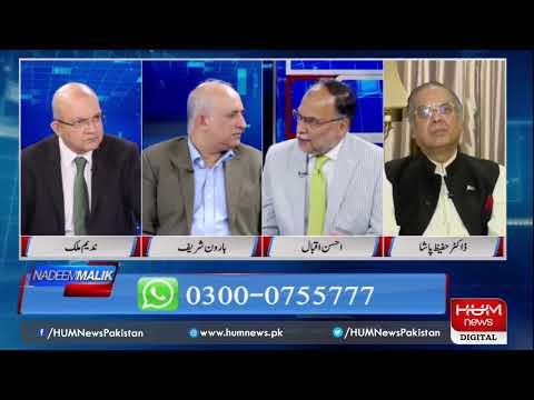 Live: Program Nadeem Malik Live, 12 June 2019 l HUM News