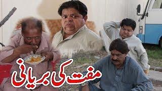 Pothwari Drama - Mufat Ki Biryani | Shahzada Ghaffar | Funny clips 2019