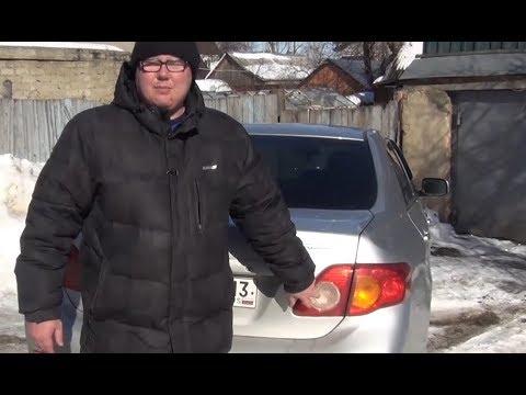 Замена Лампы Заднего Хода на Toyota Corolla