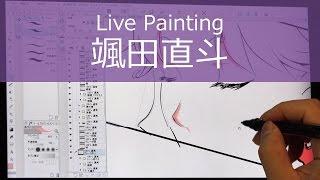 颯田直斗 VAIO® Z CanvasとCLIP STUDIO PAINT EXでのライブドローイング...