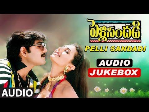 Pelli Sandadi Songs | Pelli Sanddadi Jukebox | Srikanth, Ravali | Telugu Super Hit Songs