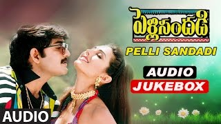Pelli Sandadi Songs | Pelli Sanddadi Jukebox | Srikanth, Ravali | Telugu Super Hit Songs