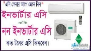 General 1.5 Ton ASGA18FETA Split AC | General AC Showroom  | Brand Bazaar