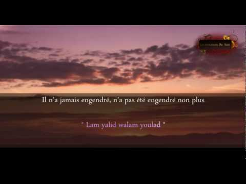 Adkar Al-Massa By Mshari Rashed Al-Affasy  (Les invocations du soir) 1/2.mp4
