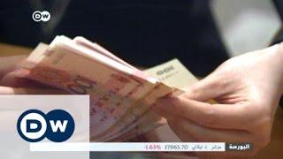 خطة حكومية لدعم الاقتصادي الصيني | الأخبار