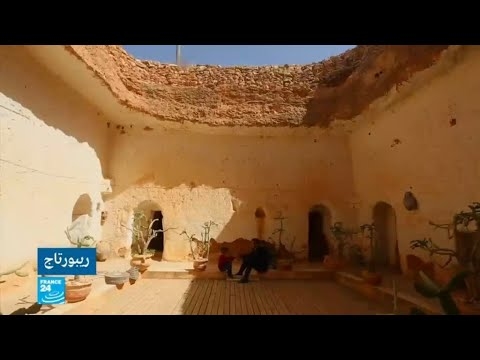 ليبيا.. بيوت الحفر: استجابة معمارية لطبيعة قاسية  - نشر قبل 19 دقيقة