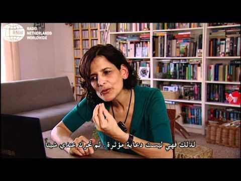 Americanisation of Dutch politics ِARAB