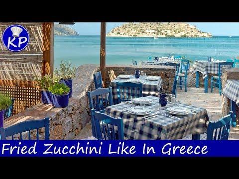 fried-zucchini-|-greek-zucchini-recipe