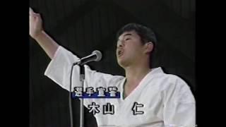 第8回オープトーナメント 全九州空手道選手権大会 沖縄コンベンションセ...